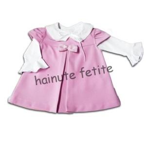 Sarafan cu bluza,roz