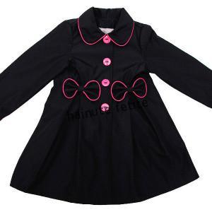 Palton elegant,negru