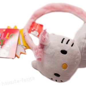 Casti Hello Kitty,roz