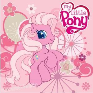 Prosop maini My Little Pony