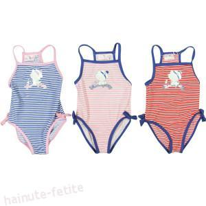 Costum baie bebe Charmmy Kitty