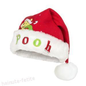 Caciula bebe Merry Christmas