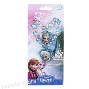 Set margele si bratara Elsa Frozen