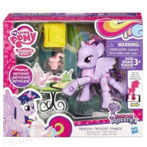 jucarie my little ponny
